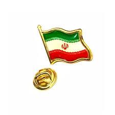 بج کت پرچم ایران | نشان سینه طرح پرچم ایران