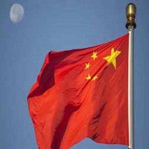 پرچم تشریفات چین